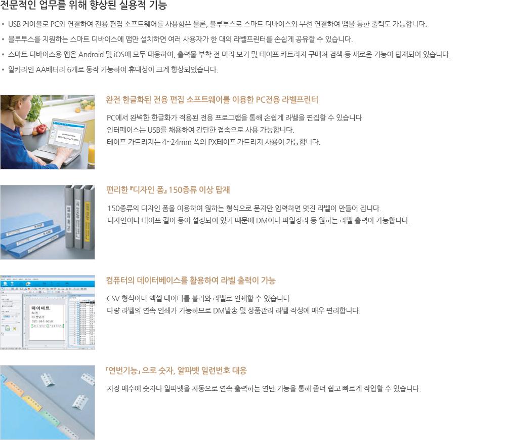 PRIFIA OK600P 제품상세설명